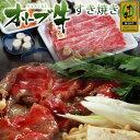 Olivesukiyaki