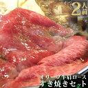 Olivesukiyaki_icon_2