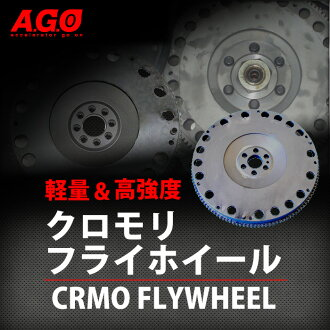 AGO飛輪RX-7 FC3S 13BT輕量飛輪