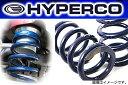 Hyperco-mainspring