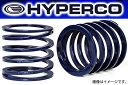 Hyperco-spring