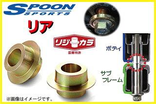 ��SPOON/���ס���ꥸ����ꥢ�˥å����C26,FC26,HC26,HFC26