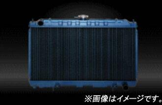 農業體育散熱器 (由黃銅製成) 29126 散熱器 Primera HP11 SR20DE5MT 核心 (692 / 360 / 32)