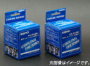 SARD COOLING THERMO レビン/トレノ AE86/AE92/AE10#系/AE11#系(AE10#系(95.5〜の4A-GE除く)/AE11#系(4A-GE除く))SST01/19401 サード クーリングサーモ