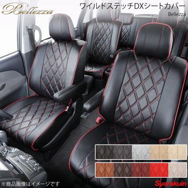 Bellezza シートカバー ワイルドステッチDX ハイエースバン TRH200/211/216/KDH200/201/205/206/211/216 H24/5? ライトグレー×ライトグレー