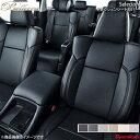 汽機車用品 - Bellezza/ベレッツァ シートカバー ムーヴ LA150S/LA160S セレクション ブラック
