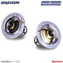 BILLION ビリオン スーパーサーモ 標準形状タイプ 開弁温度65℃ 3S-G型(NA165ps) 3S-G型(ターボ225ps) 4A-G型(AE111)