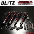 BLITZ 車高調 ZZ-R DSC タント L375S ブリッツ 車高調