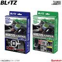 BLITZ TV-NAVI JUMPER ソリオバンディット MA36S TV切り替えタイプ ブリッツ
