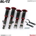 車高調キット DAMPER ZZ-R BMW/ビーエムダブリュー 3シリーズ 325i TOURING (E91) ABA-VS25 N52B25A