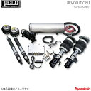 BOLD WORLD エアサスペンション REVOLUTION1 SUPER DOWN for K-CAR ムーヴラテ L560 4WD エアサス ボルドワールド