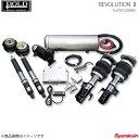 BOLD WORLD エアサスペンション REVOLUTION2 SUPER DOWN for WAGON ステップワゴン RK1/RK5 エアサス ボルドワールド