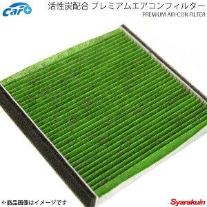 エアコンフィルター CR-V RM1 RM4 炭 エアコンフィルター