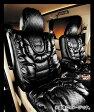 ロイヤルラウンジシートカバー ギャザー エディション 3列 ハイエース(200系)バン KDH201/206/221 D.A.D/ギャルソン ロイヤルラウンジシートカバー