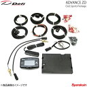 Defi/デフィ ADVANCE ZD Club Sports Package/アドバンスズィ...