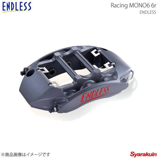 ENDLESS キャリパー システムインチアップキット&システムインチアップキット (リア専用) RacingMONO6&6r(フロント/リアセット) 911 997 CARRERA S エンドレス キャリパー