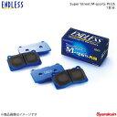 ENDLESS エンドレス ブレーキパッド SSM PLUS 1台分セット ロードスター ND5RC
