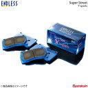 ENDLESS エンドレス ブレーキパッド SSY フロント サニー B10/110/210/211 KB10/210 KHB211 HB211(フロントディスク)