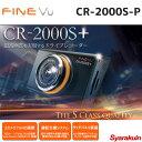 Inbyte CR-2000S+ ドライブレコーダー インバイト FineVu フルHD 前後2カメラ ドライブレコーダー ドラレコ CR-2000S-P