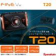 Inbyte T20 ドライブレコーダー インバイト FineVu タッチパネル液晶 ドライブレコーダー ドラレコ T20