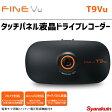 Inbyte T9Vu ドライブレコーダー インバイト FineVu タッチパネル液晶搭載 ドライブレコーダー ドラレコ T9Vu