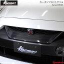 Kansai SERVICE 関西サービス カーボンフロントグリル GT-R R35 HKS関西