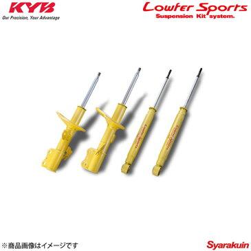 KYB カヤバ サスキット Lowfer Sports ミラココア L685S 一台分