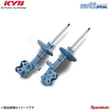 KYB カヤバ サスキット NewSR SPECIAL ライフ ライフダンク JB8 一台分