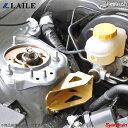 レイル / LAILE Beatrush ダイレクトブレーキシステム レガシィ BLE BPE S36104DB