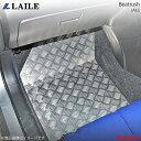 レイル / LAILE Beatrush アルミフロアパネル レガシィ BLE BPE 助手席側 S76020FPL