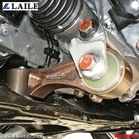 LAILE レイル エンジンロールストッパー フィット GK5