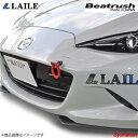 レイル / LAILE Beatrush けん引フック レッド ノート ニスモ E12 HE12 フロント JAF規定適合品 ボルトオン S102033TF-FSA