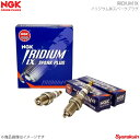 NGK イリジウム IXプラグ BR8HIX×2 SUBARU スバル R2 K12 2本セット (純正品番:820546010) スパークプラグ