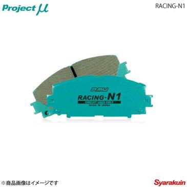 Project μ プロジェクト ミュー ブレーキパッド RACING N-1 リア Mercedes-Benz W164 164186 ML350