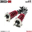 RS★R RSR 車高調 Best☆i C&K オッティ H92W RS-R BICKB157M RS★R RSR
