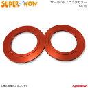 SUPER NOW スーパーナウ NA/NB サーキットスペックカラー ロードスター NA/NB カラー:オレンジ