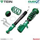 TEIN テイン 車高調 FLEX Z 1台分 レガシィB4 BL5 2.0GT/2.0GT SPEC B