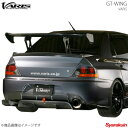 VARIS / バリス GT-WING for street CARBON 1480mm STANDARD 230 翼端板 I(End plate I) GTウイング カーボン VGW01-148SB1-C