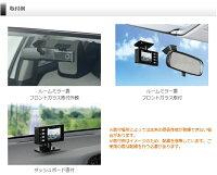 ドライブレコーダーHDR-201GCOMTEC(コムテック)安心の日本製!ノイズ対策済みGPS搭載小型ボディ2.5インチ液晶搭載常時録画衝撃録画スイッチ録画音声録音LED信号機対応ドライブレコーダー