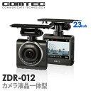 【ドライブレコーダー】ZDR-012 COMTEC(コムテック)ノイズ対策済み 駐車監視ユニット対応...