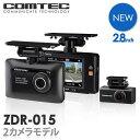 【新商品】ドライブレコーダー 前後2カメラ コムテック ZD...