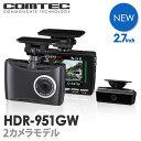 【新商品】ドライブレコーダー 前後2カメラ コムテック HD...