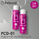 【TVCM放映中】2本セット ペルシード ハイドロショット 親水タイプ PCD-01 ガラスコー