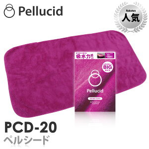 【人気急上昇】ペルシード 洗車タオル 超吸水 傷防止