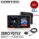 【新商品】レーザー&レーダー探知機 コムテック ZERO70...