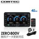 ���[�_�[�T�m�@ ZERO800V (ZERO 800V)+OBD2-R2�Z�b�g COMTEC�i�R���e