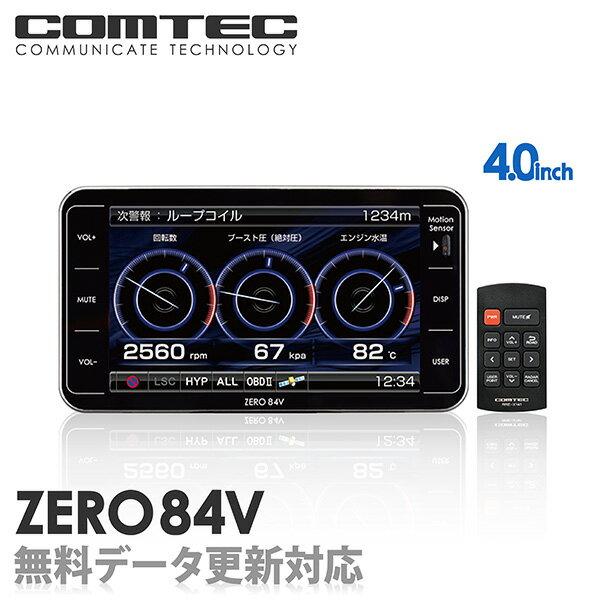 【10台限定】【レーダー探知機】ZERO84V COMTEC(コムテック)OBD2接続対応…...:syatihoko:10000872