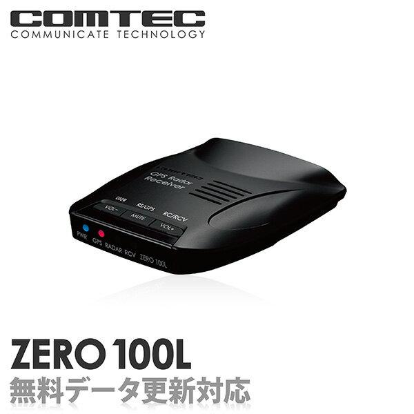 【レーダー探知機】 ZERO 100L COMTEC(コムテック)OBD2接続対応みちびき…...:syatihoko:10001014
