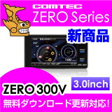 �ڥ졼����õ�ε��� ZERO 300V COMTEC�ʥ���ƥå���OBD2��³�б��ߤ��Ӥ�������ʥ�����G�������3.0inch���顼�վ���ܺǿ��ǡ���̵��������?���б�Ķ�ⴶ��GPS�졼����õ�ε�
