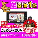 �ڥ졼����õ�ε��� ZERO 700V + OBD2-R2���å� COMTEC�ʥ���ƥå���OBD2��³�б��ߤ��Ӥ�������ʥ�����G���㥤�����3.2inch���顼�վ���ܺǿ��ǡ���̵��������?���б�Ķ�ⴶ��GPS�졼����õ�ε�